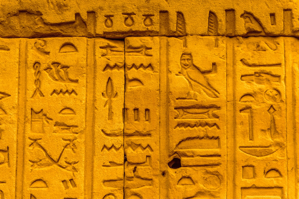 egyptian religion essays Egyptian religion was a combination of beliefs and practices which, in the modern day, would religion played a part in every aspect of the lives of the ancient egyptians because life on earth was.